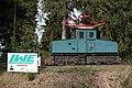 Bahnsystem Oberweißbacher Berg- und Schwarzatalbahn 06102018 006.jpg