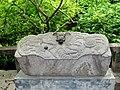 Baidicheng 白帝城 - panoramio (1).jpg