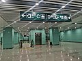 Baiyun Airport North Railway Station2.jpg