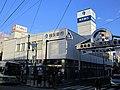 Bank of Yokohama Nakayama branch.jpg