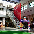 Banqiao Station 板橋車站 - panoramio (2).jpg