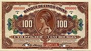 Banque d'Indo-Chine 100 roubles 1919 av.jpg