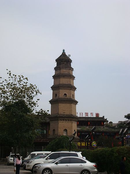 File:Baoqing Temple Pagoda.jpg