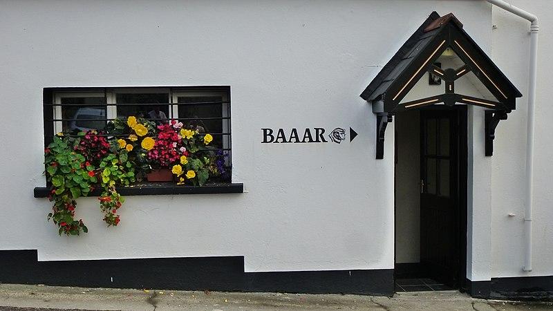 File:Bar. - panoramio.jpg