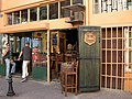 Bar on Hillel Hazaken st. Tel Aviv - panoramio (1).jpg
