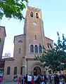 Barcelona - Distrito de Sant Andreu, Barrio de La Sagrera, Iglesia del Crist Rei de Sant Andreu 08.jpg