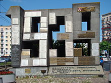 http://upload.wikimedia.org/wikipedia/commons/thumb/4/4d/Barykadawrzesnia01.jpg/220px-Barykadawrzesnia01.jpg