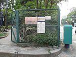 Basel Road Playground 02.jpg