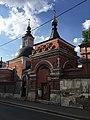 Basmanny, Moscow 2019 - 7123.jpg