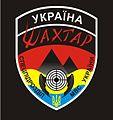 Bat Shahtarsk logo.jpg