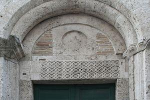 Ascoli Piceno Baptistery - Image: Battistero AP ingresso 2