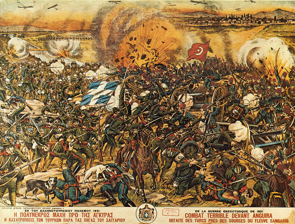Battle of Sangarios 1921