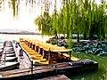 Bei Hai park, Beijing, China.jpg