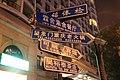 Beijing, China (37198378814).jpg