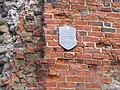 Belarus-Kreva Castle-Note.jpg