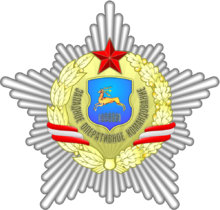 Belarus Western Operational Command Insignia.png