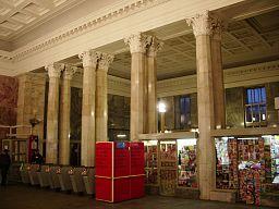 Belorusskaya metro columns