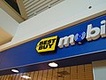 Best Buy Mobile, Waterbury, CT.jpg