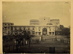 Bhadra Fort - Bhadra fort in 1872