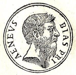 English: Bias (Greek: Βίας ο Πριηνεὺς, 6th cen...