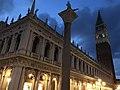 Biblioteca Marciana - Marciana Library (Venezia-Venice).jpg