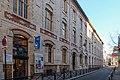 Bibliothèque municipale, école élémentaire, 20 rue de Musset, Paris 16e.jpg