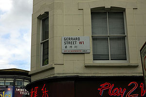 Chinatown, London - Image: Bilingual Street Sign in London China Town