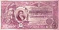 Billete 500pesos 1891.jpg