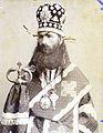 Bishop Vladimir (Sokolovsky-Avtonomov) of Aleutians and Alaska.jpg