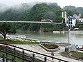Bitan 碧潭 - panoramio (5).jpg