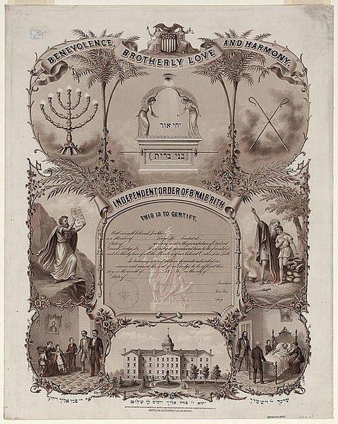 Bnai brith certificate.jpg