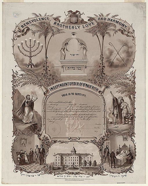 Bnai brith certificate