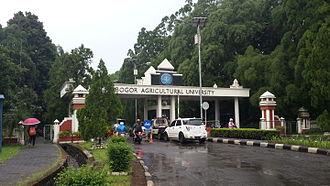 Bogor Agricultural University - The entrance gate of the Bogor Agricultural University, Bogor, Indonesia