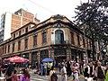Bogota cra 7a - panoramio.jpg
