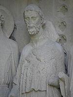 File:Bordeaux (33) Cathédrale Saint-André Portail royal 71.JPG