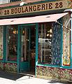 Boulangerie-pâtisserie Beaumarchais door, Paris 5 September 2010.jpg