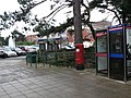 Bournemouth, postbox No. BH1 297, Westover Road - geograph.org.uk - 1083446.jpg