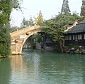 Brücke in Wuzhen - panoramio (1).jpg