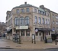 Brasserie at the bull - George Street - on a rainy day^ - geograph.org.uk - 1591118.jpg
