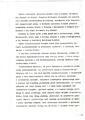 Bronisław Piłsudski - Propozycja utworzenia Spółki Wydawniczej - 701-001-012-168.pdf