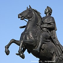 Bronze Horseman Petr left side.jpg