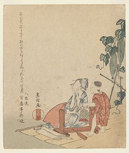 Brooklyn Museum - Surimono Woman Fulling Cloth in the Moonlight - Shigenobu
