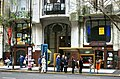 Buenos Aires - Avenida de Mayo 767 al 777.jpg