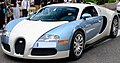 Bugatti Veyron 16.4 (8749098477) (cropped).jpg