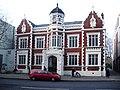 Building, Kensington High Street - geograph.org.uk - 647267.jpg