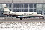 Bulgarian Government Dassault Falcon 2000 at Munich Airport.jpg