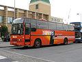 Bus IMG 2885 (15736175984).jpg
