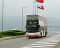 Bus approaching Hong Kong airport (4448406464).jpg