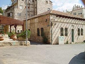 Beit Ya'akov, Jerusalem