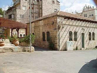 Beit Ya'akov, Jerusalem - Image: By bait yehuda cn
